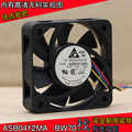 Delta ASB0412MA 12V 0.08A 4010 4cm cooling equipment fan PWM speed regulation 40x40x10mm cooling fan cooler