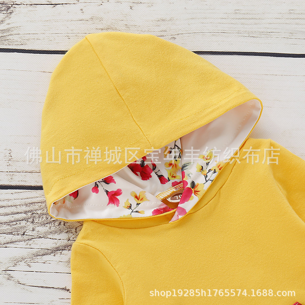 Children's Clothing  Striped Long-Sleeved Casual Printing Hooded  set D09.21 2