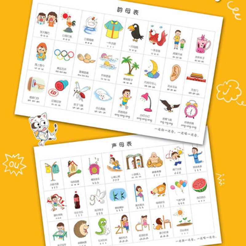 Pinyin 77 Song Books For Kids Fast Learning Chinese Characters Phonetic Transcription Children Early Education Book Education Teaching Aliexpress