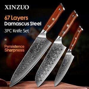 Image 1 - XINZUO 3PCS Pro מטבח סטי סכין יפני מזויף דמשק פלדה שף Santoku סכיני נירוסטה Rosewood ידית סכין שף