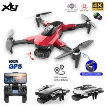 XKJ HJ38Pro Motor sin escobillas Drone HD 4k Cámara GPS 5G Wifi plegable Drone RC con mantenimiento de altura giroscopio Juguetes