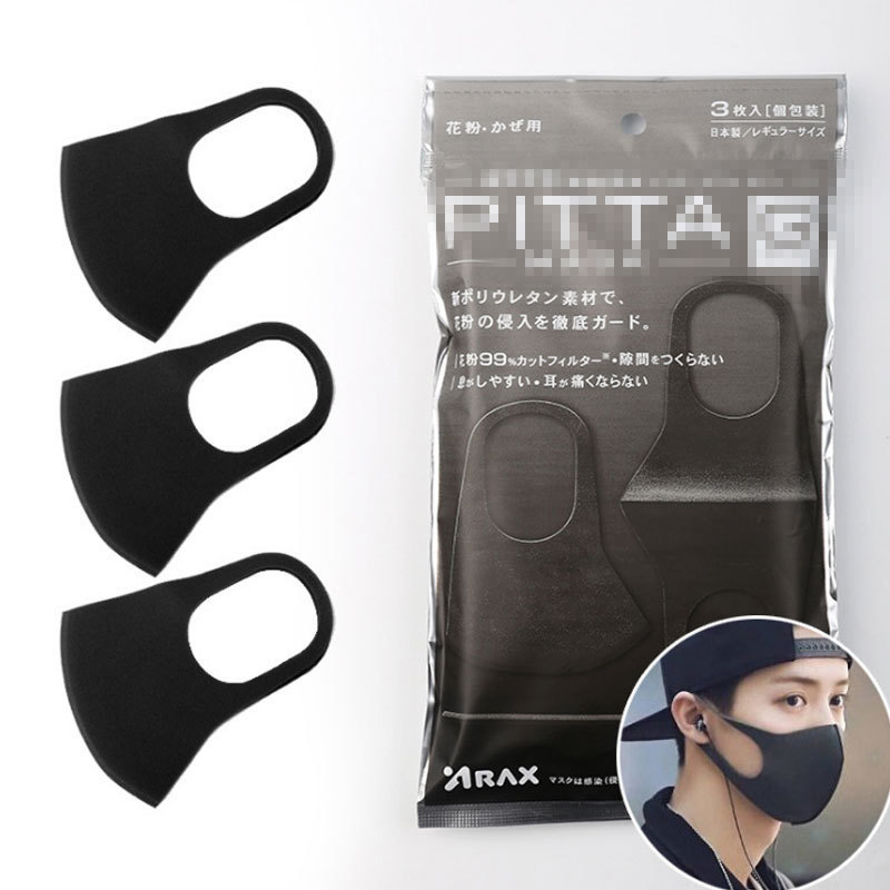 Import From Japan PITTA Mask 3 PCS 3 Colors Free Shipping