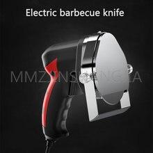 Специальный ручной Электрический Нож для мяса барбекю ломтик