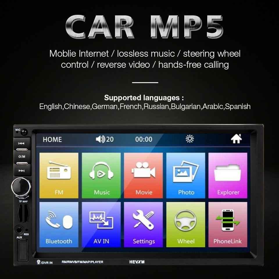 """2Din 自動ラジオ Bluetooth カー GPS マルチメディアプレーヤーのカーラジオ 7 """"HD タッチ鏡リンク GPS マルチメディア MP5 プレーヤーリアビューカメラ"""