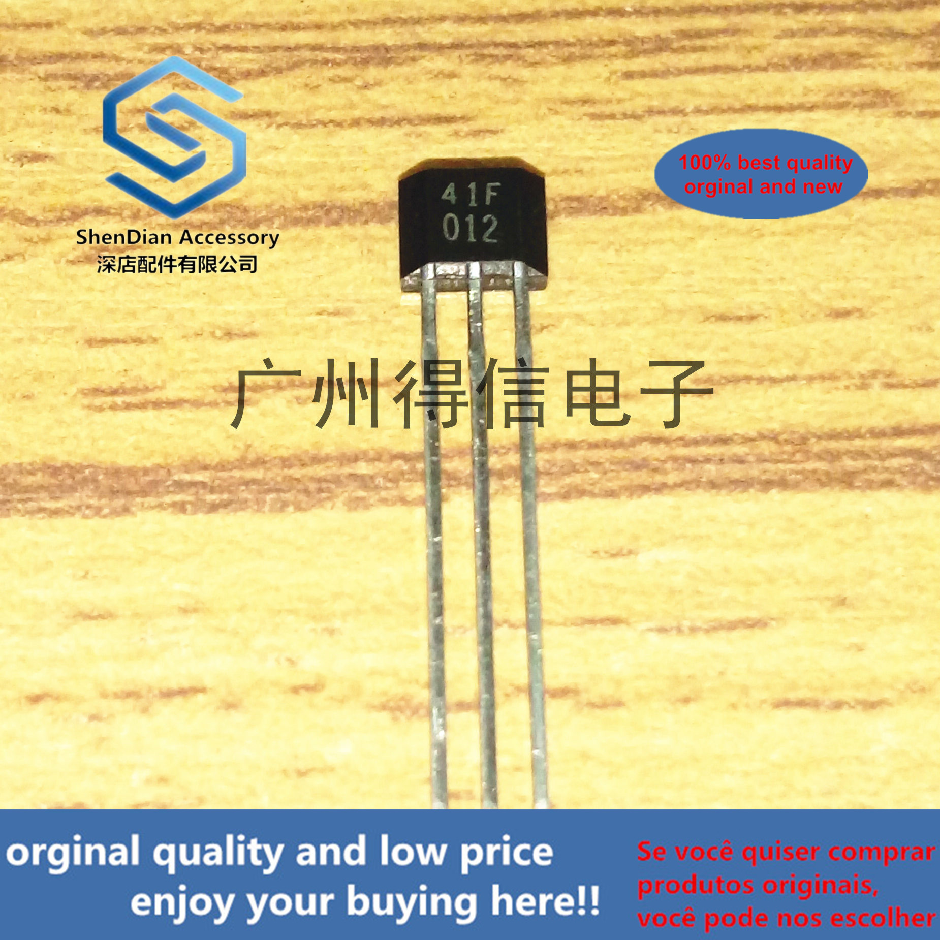 10pcs 100% New And Orginal A41F 41F  TO-92S In Stock