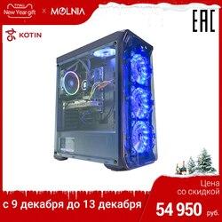 Computadora de juegos KOTIN GBW-1 Intel I7 8700/8 DDR4/GTX1060/240 GB SSD + 1 GB/DOS