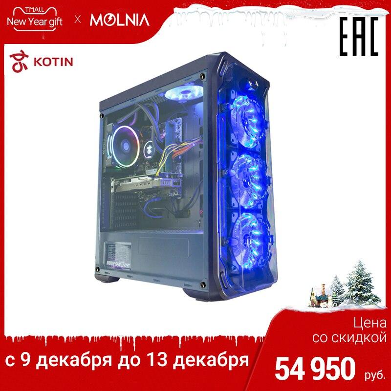 Gaming Computer KOTIN GBW-1 Intel I7 8700/8 DDR4/GTX1060/240 GB SSD + 1 GB/ DOS