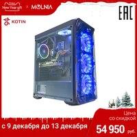 Gaming computer KOTIN GBW 1 Intel I7 8700/8 DDR4/GTX1060/240 GB SSD + 1 GB/ DOS