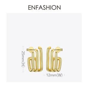 Image 4 - ENFASHION Punk Multiple C Shape Stud Earrings For Women Gold Color OL Minimalist Geometric Earings Fashion Jewelry E191079