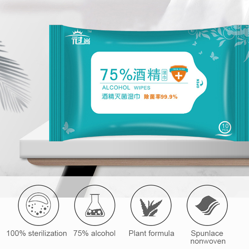 10pcs/bag Personal Disinfection Portable 75% Alcohol Swabs Pads Wipes Antiseptic Cleanser Cleaning Sterilization Health Home