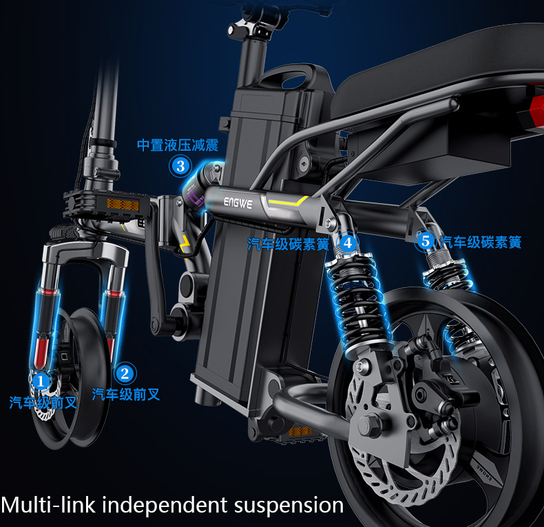 Mini Electric Bike  5
