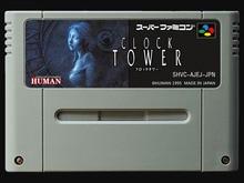16 бит игры ** часы башня (Япония NTSC Версия!)