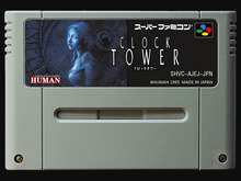 16Bit gry ** wieża zegarowa (japonia wersja NTSC!!)