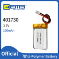 EEMB 3.7V Lipo Battery LP401730 150mAh Rechargeable Lithium Ion Polymer Battery for Smart Phone Bluetooth Computers Doorbell