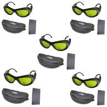 Pack of 5 200nm-2000nm IPL Laser Protection Goggles Safety Glasses CE OD5+ UV400 for Beaty  &  cosmetology with Box atreus for 2011 2018 bmw x3 f25 accessories car rear boot liner trunk cargo mat tray floor carpet pad protector