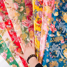 Узор парча жаккардовые ткани цветы, красный, фиолетовый цвет, для шитья Cheongsam кимоно материал для украшения одежды «сделай сам»