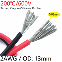 2AWG Silicone Gel Rubber Wire OD 13mm Flexible Cable High Temperature Insulated Copper Ultra Soft Electron DIY Line Colorful