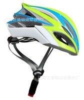 Casco de seguridad de conducción de bicicleta integrado casco de bicicleta Ultra ligero resistente a impactos|Casco para bicicleta| |  -