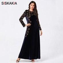 2019 カジュアル着新 Siskakia ベルベットロングドレス紺エレガントなエスニック刺繍プラスサイズドレス長袖イスラム教徒の冬