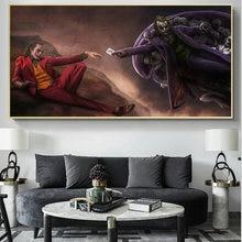 Картина Настенная «Создание Адама» креативная картина Джокера