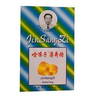 https://ae01.alicdn.com/kf/H6e504fe5ac104899909e30116eaa97ecA/JinSangZi-Mint-Deca-set-Double-boxes.jpg