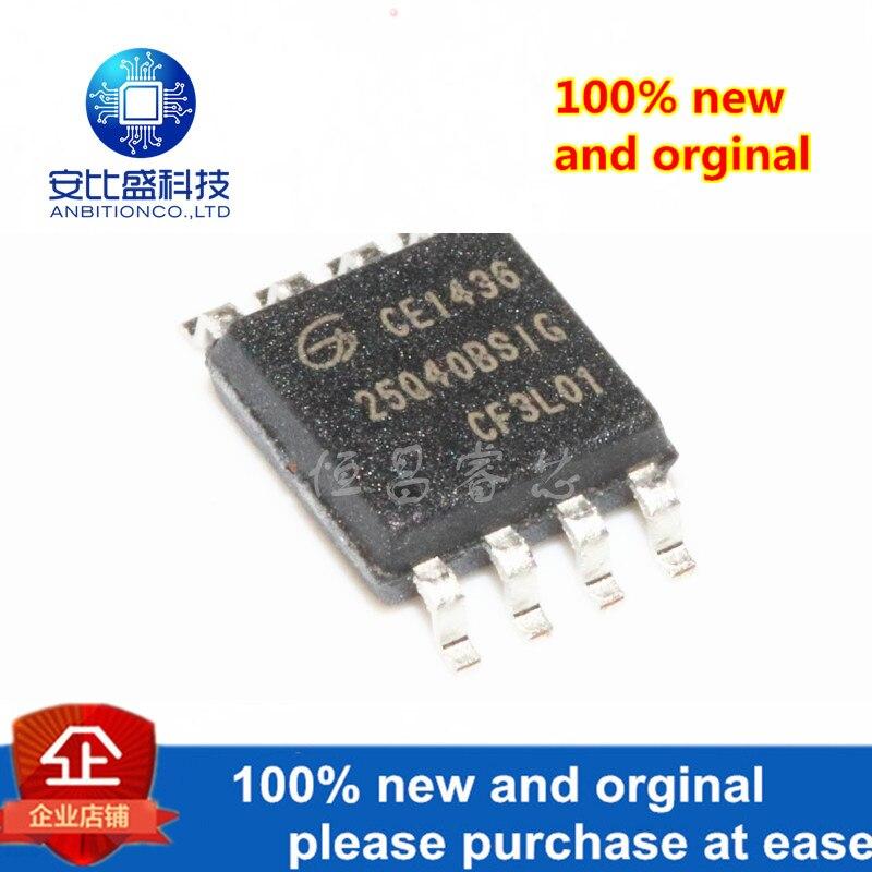 10pcs 100% New And Orginal GD25Q40BSIG Silk-screen 25Q40BSIG 25Q40 SOP8 In Stock