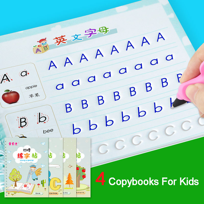 4 Books Children 3D Groove Copybook Chinese Pinyin Alphabet Character Exercise Kindergarten Baby Pre-school To Write The Text