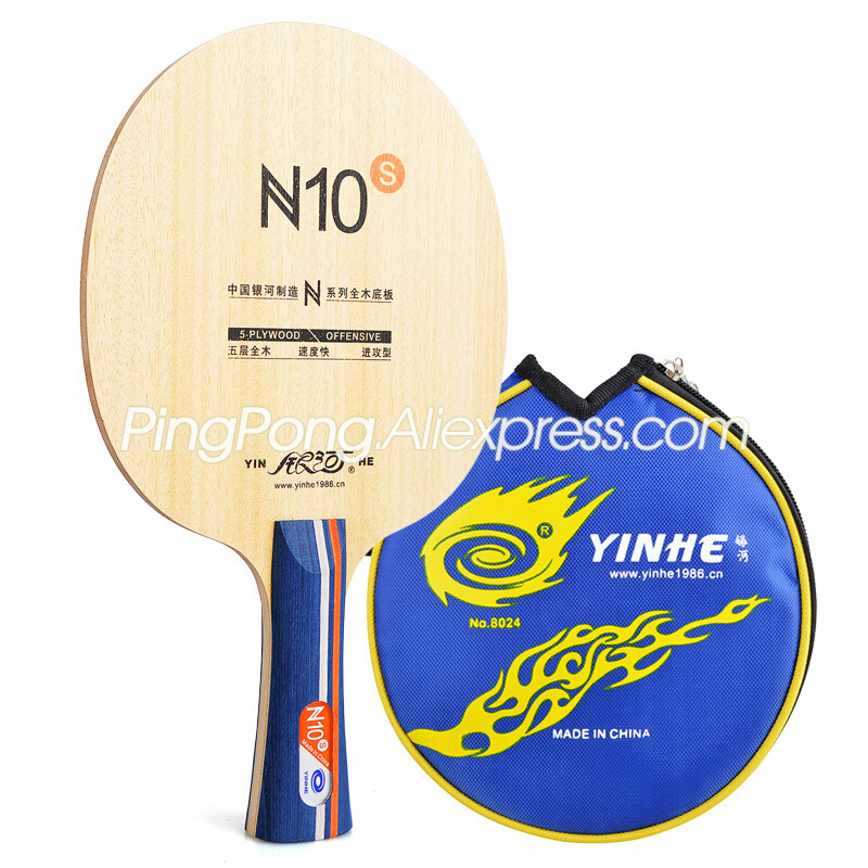 YINHE N10S Table Tennis Blade (5 Ply Wood Offensive) YINHE N10 N 10 S Racket Original Galaxy N10-S Ping Pong Bat Paddle