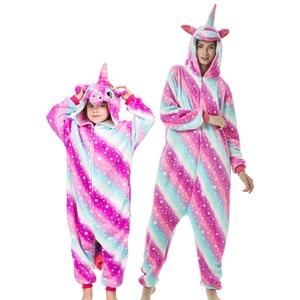 Image 1 - 着ぐるみ大人子供ユニコーンパジャマ動物ステッチの母と娘の家族マッチング服冬フランネル女性子供パジャマ