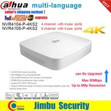 Dahua NVR NVR4104 P 4KS2 NVR4108 P 4KS2 4 PoE 포트 비디오 레코더 4Ch/8CH 스마트 미니 1U 최대 8MP 해상도 최대 80Mbps H.265