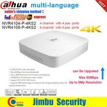Сетевой видеорегистратор Dahua NVR NVR4104 P 4KS2 NVR4108 P 4KS2 4 PoE Порты видео Регистраторы 4Ch/8CH Smart Mini 1U до 8MP Разрешение макс 80 Мбит/с H.265
