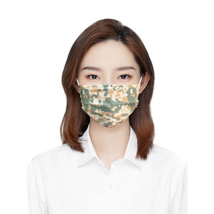 Image 5 - 50 Pcs Fashion Wegwerp Masker Ademend Mond Gezicht Maskers Aangepaste Speciale Camouflage Glimlach Verf Daisy Luipaard Print Masker