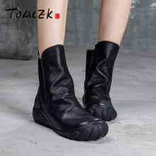 Leather bottom boots, autumn\/winter new vintage short leather flat-bottomed Chelsea boots