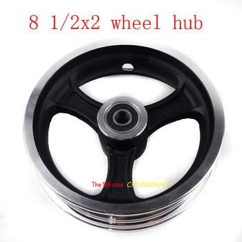 Błyskawica wysyłka 8.5 Cal 8.5x2 8 1/2*2 pojazd elektryczny felgi rower dziecięcy obręczy 81/2x2 piasta koła dobrej jakości