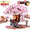 1167 + Uds de la calle de la ciudad vista Idea Sakura Inari ladrillos amigos Cherry Blossom creador técnico casa árbol Juguetes de bloques de construcción