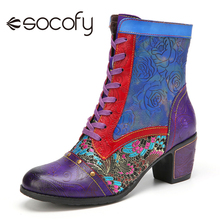 SOCOFY Retro Style Boots Floral Embossed Genuine Leather Splicing Block Heel Short Boots Casual Outdoor Shoes Botas Mujer 2020