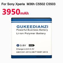 GUKEEDIANZI bateria zamienna do SONY Xperia ZR SO-04E M36h C5502 C5503 AB-0300 bateria telefonu BA950 3950mAh(China)