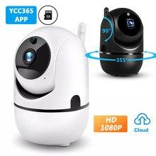 Câmera ip wi fi sem fio câmera de segurança em casa monitoramento monitor do bebê câmera de vigilância visão ycc365 mais nuvem hd wi fi câmera