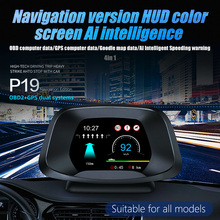 P19 רכב HUD ראש Up תצוגת ניווט OBD2 GPS מהירות ניטור דיגיטלי מד מד טורבו בלם מבחן OBD סורק חכם גאדג ט