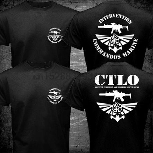 Royal Marines The Trooper Mens Funny Military Hoodie Commando Marine