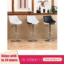 Hot Bar Chairs Bar Stools 2PCS Furniture