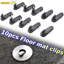 10pcs Car Floor Mat Clips Carpet Retainer Grip Holder Fixing Clamps Hooks Retention Fastener For Toyota Hilux Vios Avanza Innov