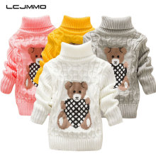 Baby Cartoon Boys Sweaters