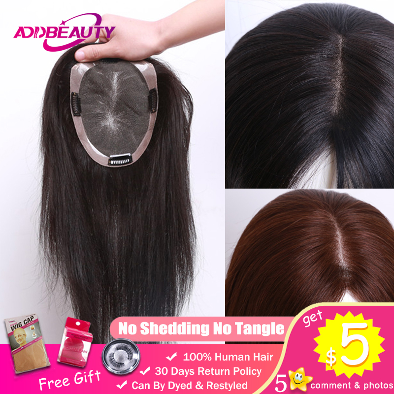 Mono Pu Base Women Toupee Wig Hairpiece Volume Extension Straight Human Remy Hair With Clips Natural Black Maroon Double Knots