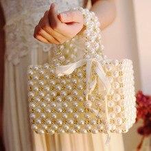 Luxury pearl bag retro ins popular handmade simulation pearl