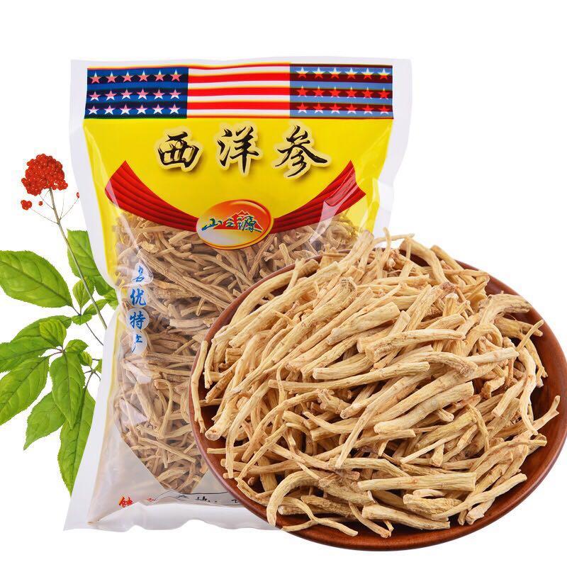 Pure natural quality American ginseng U.S.A Panacis quinquefolii Radix Improve immunity and enhance memory Free shipping
