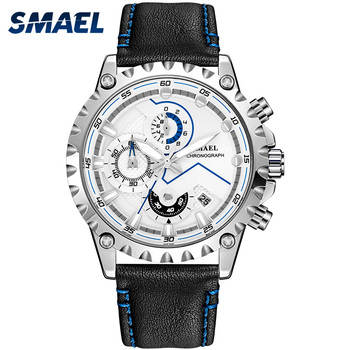 SMAEL Top Brand Men Fashion Watches Silver Stainless Steel Quartz Military Sport Leather Band Dial Wrist Watch Clock relogio paidu unique turntable dial stainless steel band strap men women quartz analog wrist watch men s fashion gift multi color
