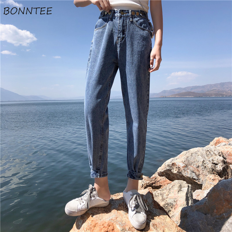 Harem Jeans Women Loose All-match High-waist Womens Trousers All-match Casual Harajuku Korean Style Females Daily High Quality