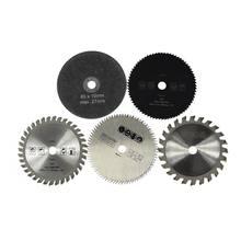 5 шт hss tct набор дисковых пильных дисков 85x10 мм режущие