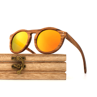 Ronde Full - Bambou - Orange - Coffret en bois